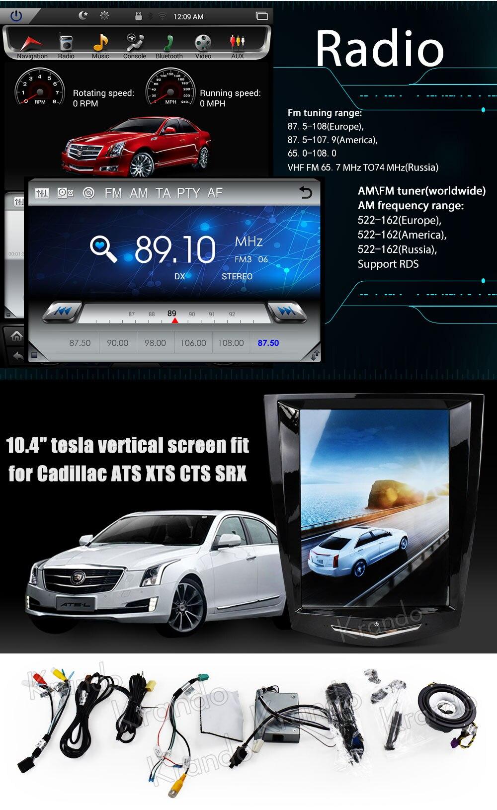 Cadillac ATS XTS CTS SRX 10.4 CK (11)