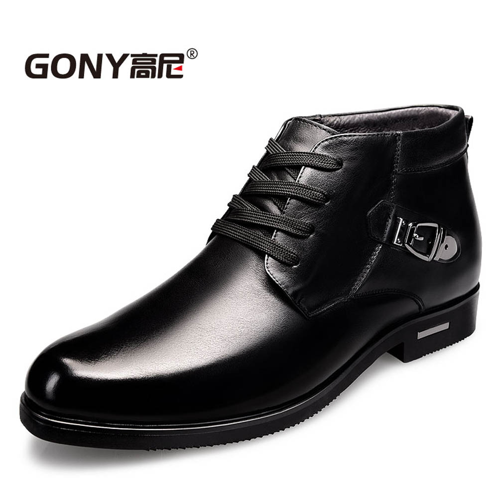 Elevator cotton-padded shoes male winter male genuine leather elevator shoes male leather elevator plus velvet thermal mens 6cm<br><br>Aliexpress
