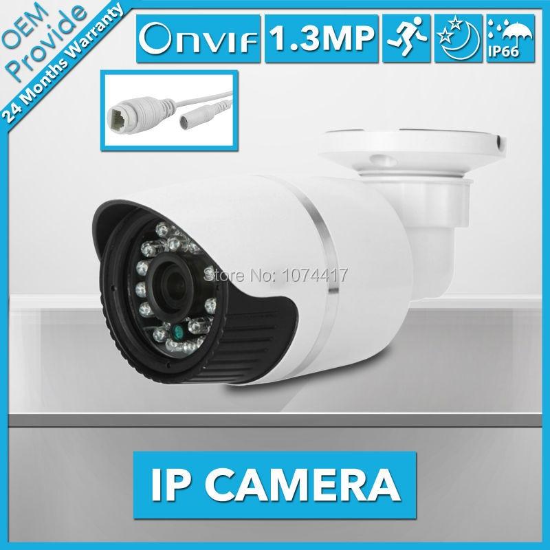 FL-W-IP2130LG-E  P2P Onvif 1.3MP 960P IP Camera IR Cut IP66 Indoor/Outdoor Security Surveillance 36 IR Light Low Illumination<br>
