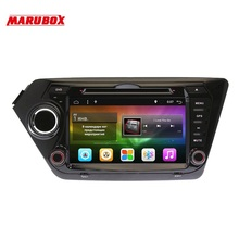 Marubox M8A200 A4. 2Din, 8 Inch,Quad Core, Android 6.0.1, Car DVD GPS For Kia Rio, K2 2010-2015 with Radio Navigation 2GB RAM32G
