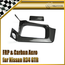 EPR Car Styling For Nissan R34 GTR Carbon Fiber Gear Surround & Ashtray Stick On Type (RHD) In Stock