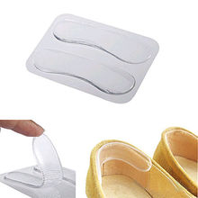 MOONBIFFY Hot sales 1 Pair Self-adhesive Silicone Gel Heel Cushion Foot Care Shoe Pads Shoe Insoles free shipping