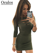 Fashion Cut Out Chest Sexy Dresses Slim Bodycon Short Club Dress Plus Size Women Clothing Package Hip Bandage Dresses Party  C32