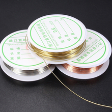 0.3/0.4/0.6/0.8mm Plated Copper Wire Beads Jewelry Making Accessories DIY Craft