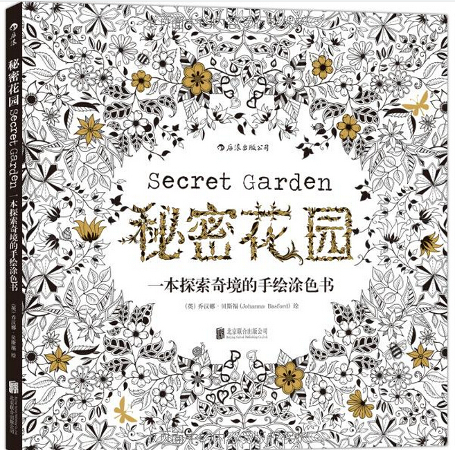Booculchaha Secret Gardenjardim Secreto Book Coloring Books For Adults Chinese Original