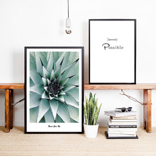 Aloe Ver Flower Plant Art Canvas Poster and Prints Motivational Quote Wall Picture Painting Modern Minimalist Style Home Decor(China)