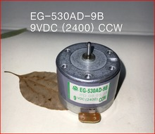 2PCS Mabuchi EG-530AD-9B DC 9V DC CCW 2400RPM EG530AD9B CD VCD DVD Spindle Motor