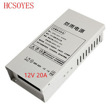 1 pcs 12V 20A 240W RainProof 12v 2811/ws2811/5050 Regulated Switching Power Supply outdoor power CCTV PSU AC90-240V(China)
