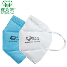 POWECOM 9600 Dust Masks Original Authentic Efficient Anti-fog Haze PM2.5 Industrial Dust KN90 Sunscreen Breathable Folding Masks