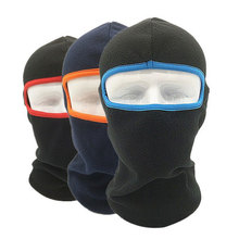 Winter Warm Thermal Fleece Balaclava Shooting Headwear Full Face Mask Hot New Snood Hood Scarf Beanie Hats Caps(China)