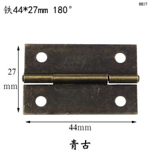 Free shipping Wholesale Furniture hardware Metal  Box antique hinge Wood box Jewelry box hinges  Angle hinge 44*27mm 100pcs/lot