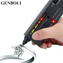 1pc Diamond Tester Gemstone Selector II Gems LED Indicator Jewel Jewelry Tool Test(China)