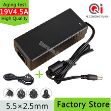 19V 4.5A AC DC Adapter switching power supply charger 19V4.5A 5.5*2.5/5.5*2.1 mm free shipping(China)