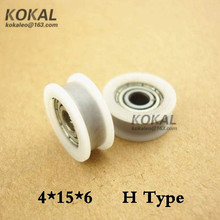 [H0415-6]Professional Production H type 604zz ball bearing coated with plastic for drawer wheel roller