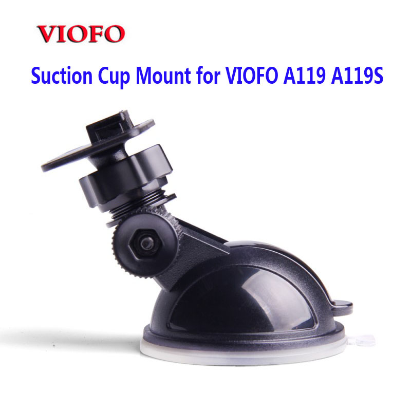 A119 Suction Mount (1)