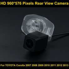 PAL HD 960*576 Pixels high definition Parking Rear view Camera for TOYOTA Corolla 2007 2008 2009 2010 2011 2012 2013 Car Camera