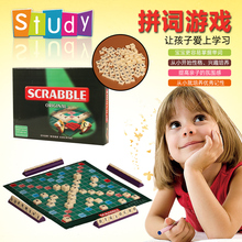 Plastic toy baby birthday gift scrabble English word crossword learning spell train game set letter cube(China)