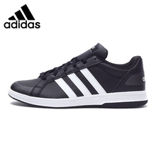 Original Adidas Performance ORACLE VII Men's Tennis Shoes Sneakers - GlobalSports Store store