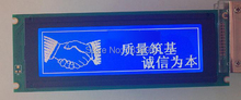 5.4 inch 240X64 Graphic Dot LCM,Blue White STN 24064 lcd display 240*64 display screen(China)