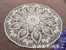 2015 new arrival ZAKKA luxury high end cotton crochet lace tablecloth for home decoration dinning table towel with flowers cover
