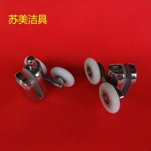 20/23/25 mm Shower double pulley wheel accessories vintage glass sliding door shower pulley bathroom shower pulley wheels(China)