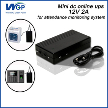 Security alarm battery charger emergency power supply battery backup mini dc online ups 12V 2A for attendance monitoring system(China)