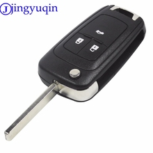 jingyuqin Flip Folding Key Shell Cover For Chevrolet Cruze Remote Key Case Keyless Fob 3 Buttons Uncut HU100 Blade