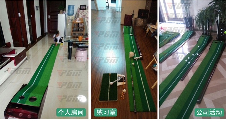 Golf puing green golf mat07