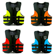 Sailing Drifting Beach Swim Kayak Lifesaving Buoyancy Aid Life Jacket Vest XS  S  M