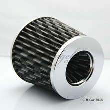 Carbon fiber 76 mm automotive air filter SIMOTA mushroom head flow engine air intake head empty in system, free shipping