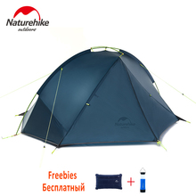 NatureHike Lightweight Camping Tent with inflatable Pillow and Camping Lamp Outdoor Hiking Portable Tents For 1 2 Person Travel