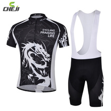 a25c6fe06 CHEJI Dragon Bicycle Suit 3D GEL Padded Tights T-Shirts Bicycle Cycling  Jersey Bib Shorts