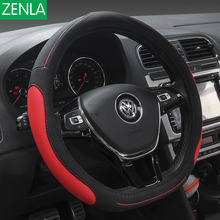 ZENLA D Ring faux leather steering wheel cover/ D Shape for VW GOLF 7 2015 POLO Sagitar Steering Covers Supplier(China)