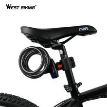 WEST BIKING Tonyon 533 Mountain Bicycle Lock Seat Post Saddle Lock 12 * 1000 mm Bicycle key Disc Lock Bike Cycling Bicycle Lock