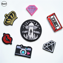 7 PCS/LOT UFO Parches Embroidery Iron on Patches for Clothing DIY Stripes Clothes Camera Stickers Crown Appliques @M0(China)
