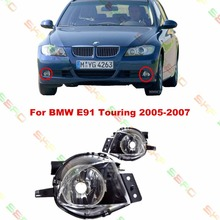 For BMW E91 2005/06/07 car styling fog lights fog lamps 1 SET(China)