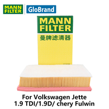 MANNFILTER car air Filter C30136/1 for Volkswagen Jette 1.6L/1.9 TDI/1.9D/ chery Fulwin 1.6L auto parts