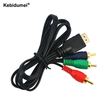 Kebidumei HDMI To 3RCA 3-RCA Video Component Convert HDMI Male to RCA Male Cable Hub Brand New(China)