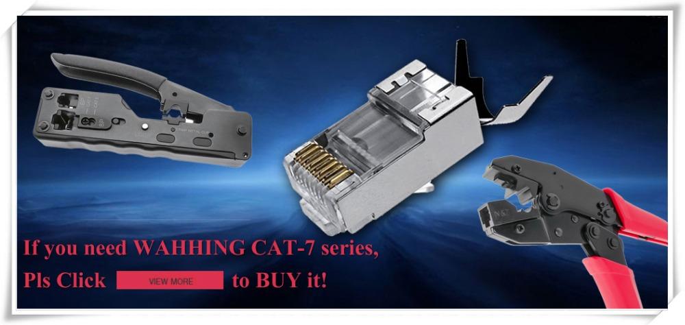 CAT7-2