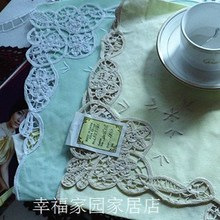 [Home] happy  export cotton fretwork EMI Korea embroidered Small Medium Table Runner / cover cloth