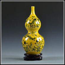 Exquisite Yellow Antique Porcelain Gourd Vase Made by China Jingdezhen(China)