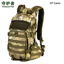 Multifunction Cycling Backpack Protable Camping Backpack Outdoor Tactical Backpack Camo Hiking Sports Bag with Rain Cover(China)