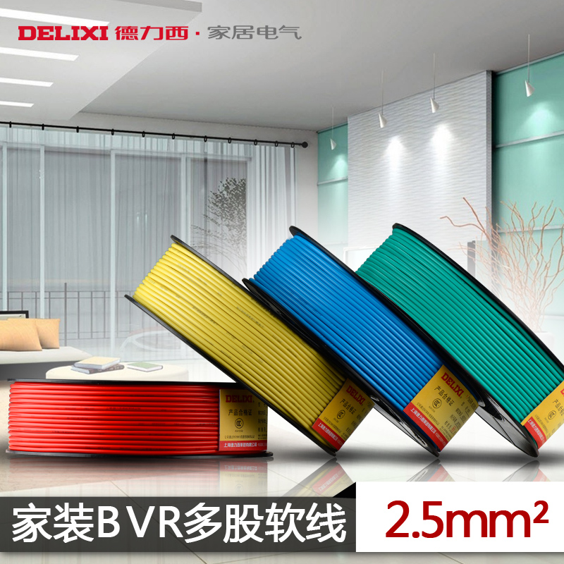Delixi electrical wire cable 2.5 copper conductor electrical wire bvr soft electrical wire 100 meters roll<br><br>Aliexpress