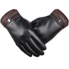Men Winter Touched Screen Gloves Men's Faux Leather Gloves Driving Glove Men Thermal Winter Gloves(China)