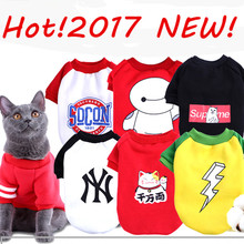 NEW fashion Thunder cat pet small dog puppy leisure costumes clothes shipping high quality 100% cotton cat suit honeybee Tshirt