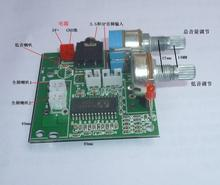 National free post 5V2.1 Channel Stereo Class D digital audio amplifier board audio amplifier board 2.1(China)