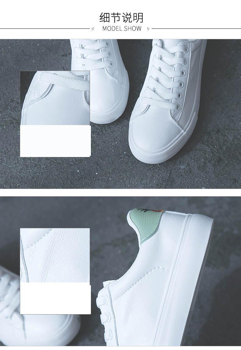 حذاء نساء لون ابيض 13