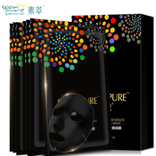 SOONPUPRE New Listing Pearl Black Mask Face Mask Acne Treatment Black Head Skin Care Whitening Anti Aging Ageless Facial Mask