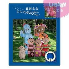 candice guo! Brand New Plastic toy Cool In The Night Garden Series puzzle Children Educational toy gift 1pc(China)