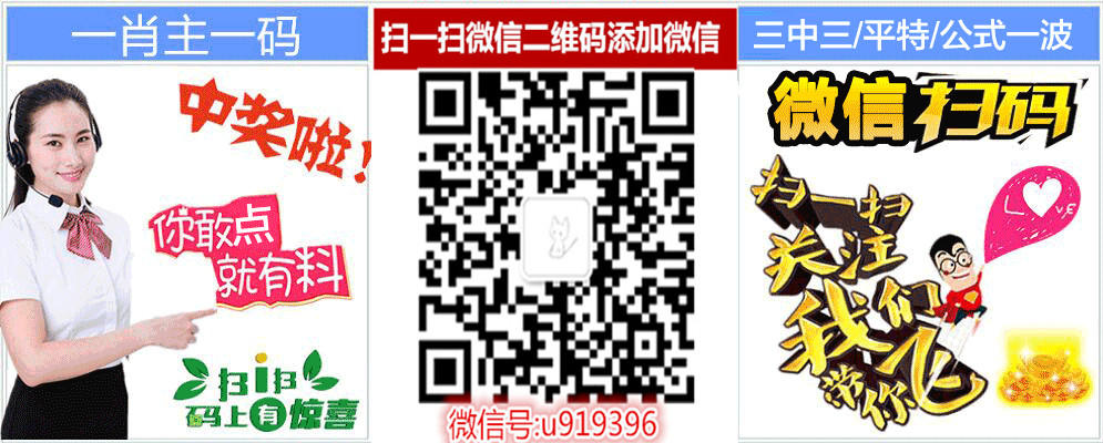 HTB1pwWvXUGF3KVjSZFvq6z_nXXaB.jpg (995×400)